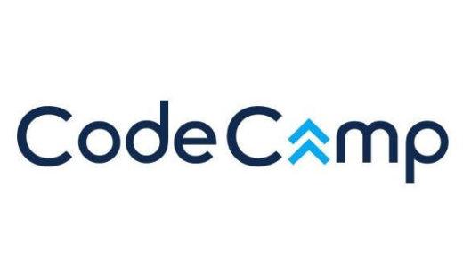 CodeCamp(コードキャンプ)の評判を口コミからまとめてみた!