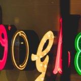 3記事でGoogleアドセンスに合格するまでにやったこと