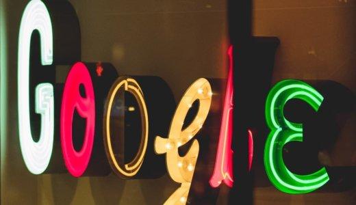 【まとめ】3記事でGoogleアドセンスに1発合格するまでにやったこと