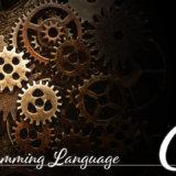 【C言語】特徴と学習難易度を知ろう!【入門】