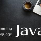 【Java】特徴と学習難易度を知ろう!【入門】