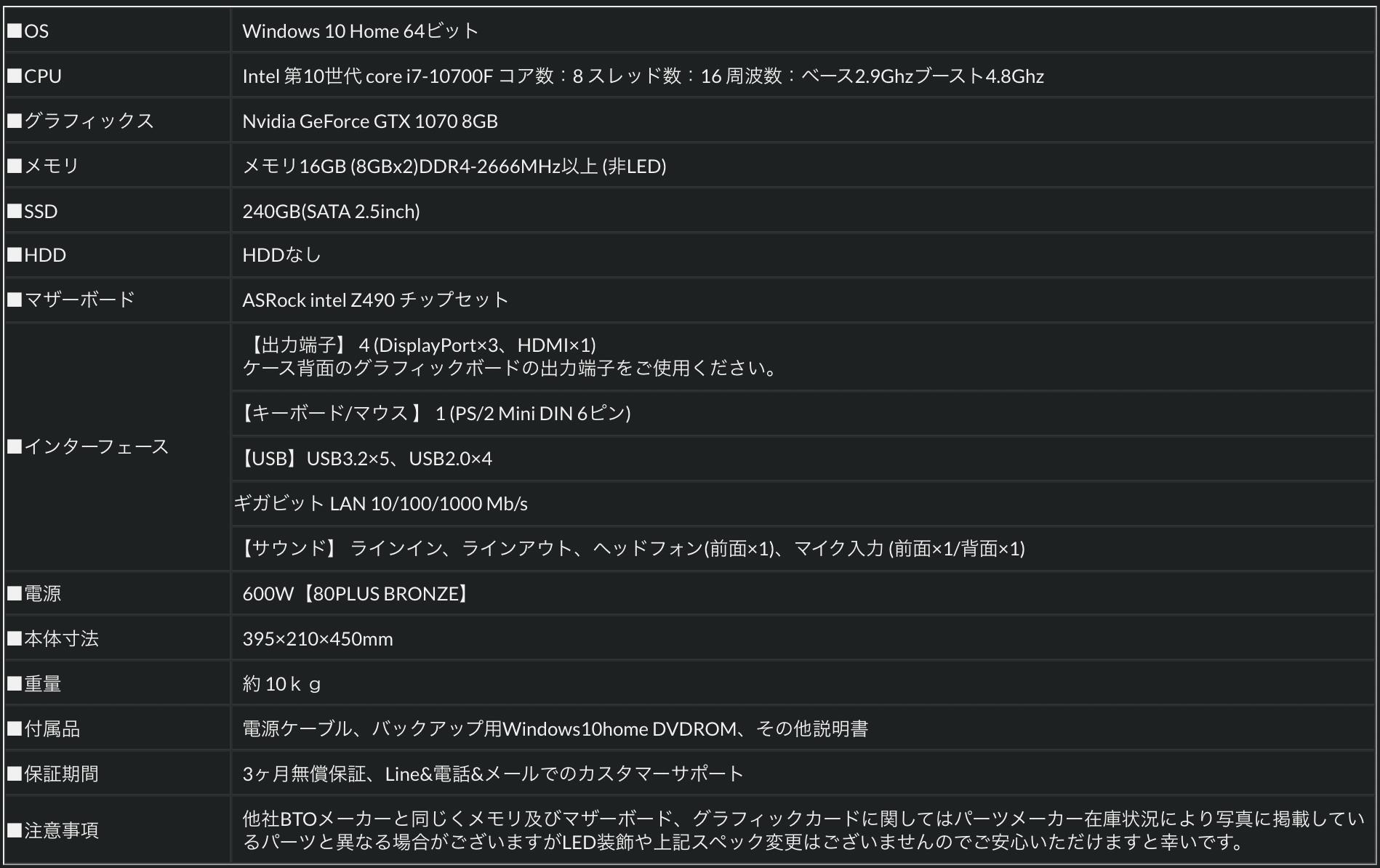 OUTLET No,SIRIUS11【Astromeda Sirius】の商品情報