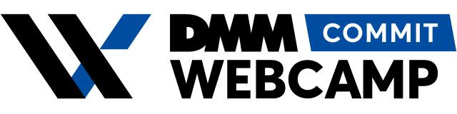 dmmwebcampcommitlogo
